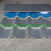 达人菱镁隔热瓦、彩钢(金属)板、复合墙板