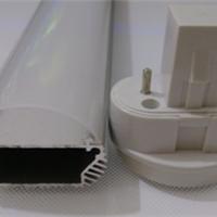 供应G23横插灯外壳 G23灯管配件 G23日光灯