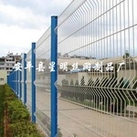安平县星明丝网制品厂