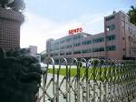 台湾森拓实业有限公司