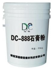 供应高档建材石膏粉
