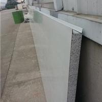 A1级防火硫氧镁板|硫氧镁彩钢板厂家