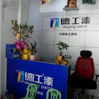 广东水性涂料厂家健康环保装修油漆代理加盟
