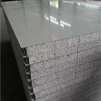 浙江硫氧镁彩钢板|防火硫氧镁板