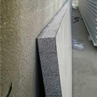 硫氧镁夹心板|硫氧镁彩钢板厂家