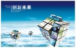 上海筑能环境科技有限公司