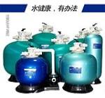 广州泳仕利泳池设备有限公司