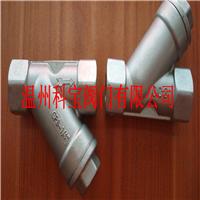 供应3分 DN10 GL11W-40R Y型丝扣过滤器