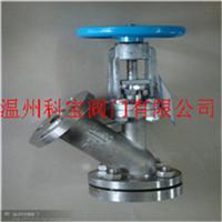DN50 304材质 手动下展式放料阀HG5-89-2