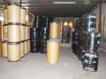 博森化工回收处置有限公司
