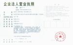 杭州三帮环保工程有限公司