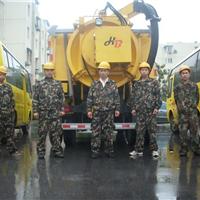 上海鸿运管道清洗服务公司