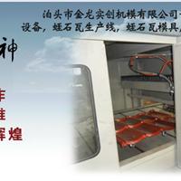 招商彩石钢瓦生产设备技术