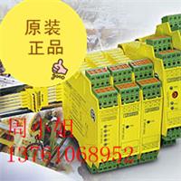 �������ֻ�QUINT-PS-3X400-500AC/24DC/5