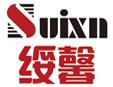 香港绥馨厨房电器有限公司