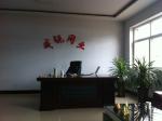 安平县威锐金属丝网制品有限公司