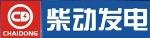 广西柴动发电设备有限公司