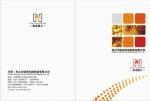 石灰务化工设备制造有限公司