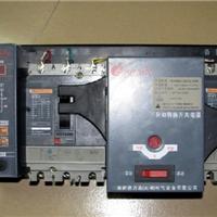 WATS-630A/3P双源自动转换开关