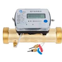 供应中央空调超声波能量表