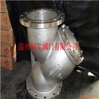 GL41W-25RL 150目冷水机专业Y型法兰过滤器