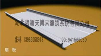供应碧澜天铝镁锰扇形板65-430型大小头铝锰板