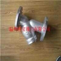 供应水处理法兰过滤器 GL41W-16P/R