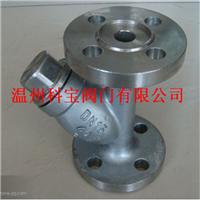GL41W-25R 制冷设备管道专业Y型法兰过滤器