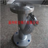 4寸 Cr18Ni8 150目化工水处理Y型法兰过滤器