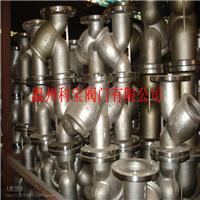 供应GL41W-25R Cr18Ni10 Y型法兰过滤器