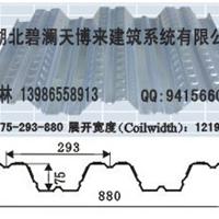 供应湖南YX75-293-880镀锌楼承板