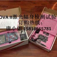 供应NOVA II激光辐身检测试验仪