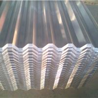供应专业生产瓦楞铝板 铝瓦 波纹铝板