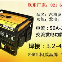 220A应急发电机带电焊机一体机