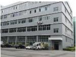 深圳市安堡莱科技有限公司