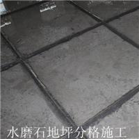 金刚砂耐磨硬化地坪_南京金钢砂地面制作