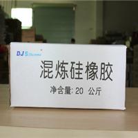 供应食品级硅胶原材料40-80度/高拉力食品级