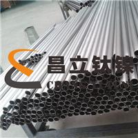 供应Ta1无缝钛管12.7*0.889mm