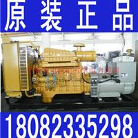 江苏柴油发组-400kw柴油发