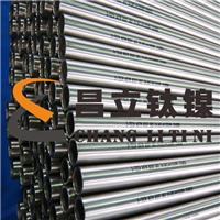 供应TA1冷轧酸洗无缝钛管