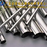 供应201不锈钢圆管厂家|201不锈钢圆管品牌