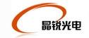 郑州晶锐光电科技有限公司