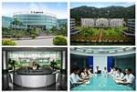 深圳市雷凌显示电子技术有限公司