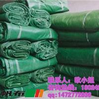 供应广东珠海抗风帆布批发厂