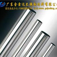 供应宝钢316不锈钢圆管厂价优惠中