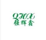 深圳市强辉鑫科技有限公司