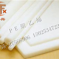 供应HDPE板~~白色HDPE板~白色HDPE棒