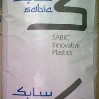 供应沙伯基础PC 503R!503R含10%玻纤塑胶