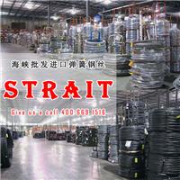 供应ASTMA228弹簧钢丝 进口高硬度钢丝
