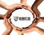 北京市中创汇安科贸有限公司